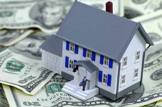 Предполагаемые цены на недвижимость